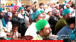 Juma O Durood o Sallam Ky Fazail New Bayan Safar 2017 KARACHI  Peer Dilbar Sain Madni