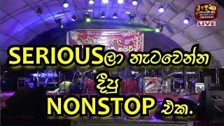 Nonstop | Serious band