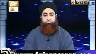 Kab ghusal farz ya wajib ho jata hay??By Mufti Muhammad Akmal Bhai Jan