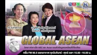 Global ASEAN 23 มิ.ย.60 --  รองอดุลย์พานักธุรกิจ SME อีสาน ไปกัมพูชา