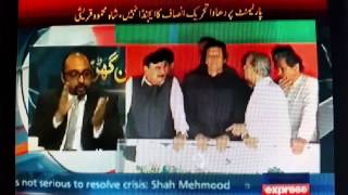 Javed Hashmi and Imran Khan fighting on stage.