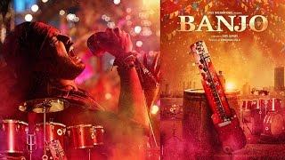 Banjo 2016 | Movie Promo Event | Ritesh Deshmukh, Nargis Fakri