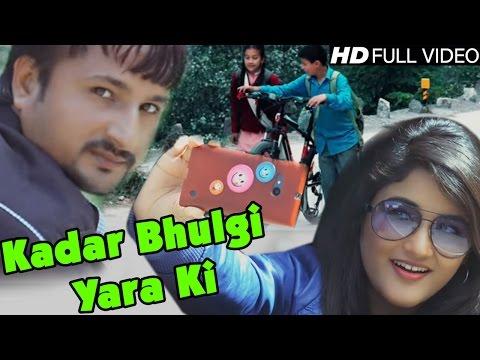 Xxx Mp4 कादर Bhulgi यारा की नवीनतम हरियाणवी सांग 2015 राजू पंजाबी सोनू Rathee NDJ संगीत 3gp Sex