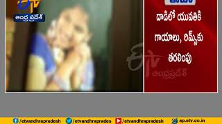 Youth Attacks His Girl Friend | Stabs Her Brutally with Knife | Srikakulam