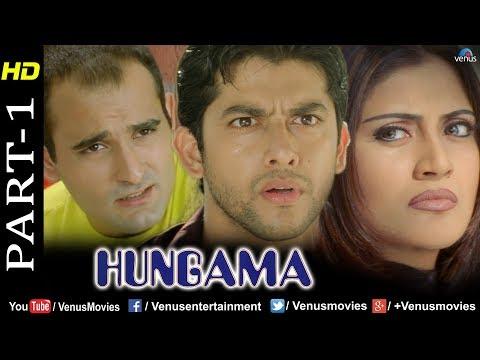 Xxx Mp4 Hungama Part 1 Aftab Shivdasani Akshaye Khanna Amp Rimi Sen Hindi Movies Best Comedy Scenes 3gp Sex