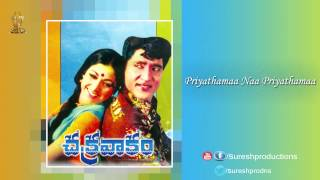 Chakravakam Telugu Movie   Priyathamaa Naa Song   Shobhan Babu   Vanisri   Suresh Productions