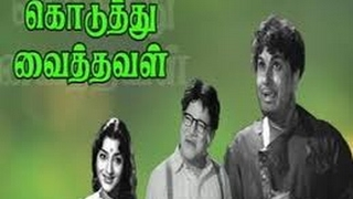 M. G. Ramachandran In -Koduthu Vaithaval-கொடுத்து வைத்தவள்-Super Hit Tamil Old H D Movie