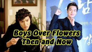 Boys Over Flowers - Then a Now