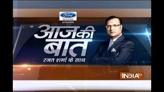 Aaj Ki Baat with Rajat Sharma | 12 June, 2017 - India TV