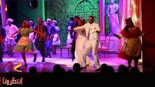 برومو مسرحية اهلا رمضان - الموسم الثالث - محمد رمضان
