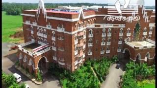 Believers Church Medical College, Thiruvalla