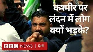 Kashmir पर London के Indian High Commission के बाहर विरोध प्रदर्शन (BBC Hindi)