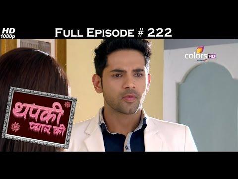 Thapki Pyar Ki - 11th February 2016 - थपकी प्यार की - Full Episode (HD)