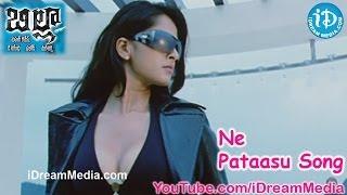 Billa Movie Songs - Ne Pataasu Song - Prabhas - Anushka Shetty - Namitha