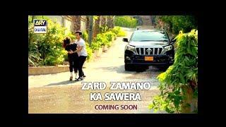 New Drama Serial Zard Zamano Ka Sawera Teaser 3