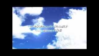 سورة النور آية 30 الشيخ عبدالباسط عبدالصمد رحمه الله