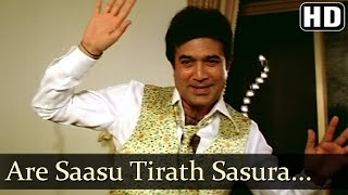 Are Saasu Tirath sasura - Tina Munim - Rajesh Khanna - Souten - Old Hindi Songs - Usha Khanna