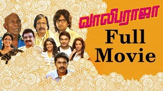 Vaaliba Raja Tamil Full Movie