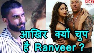 Vin Diesel और Deepika के बढ़ती नज़दीकियों पर चुप हैं Ranveer Singh!