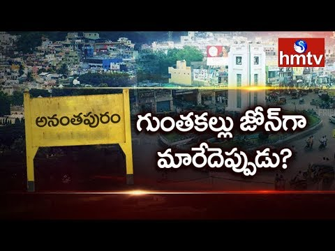Xxx Mp4 Hmtv Dasa Disa To Fight For Ananthapuram Development Hmtv CEO Srinivas Reddy 3gp Sex