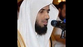 القران الكريم بصوت الشيخ ماجد الزامل