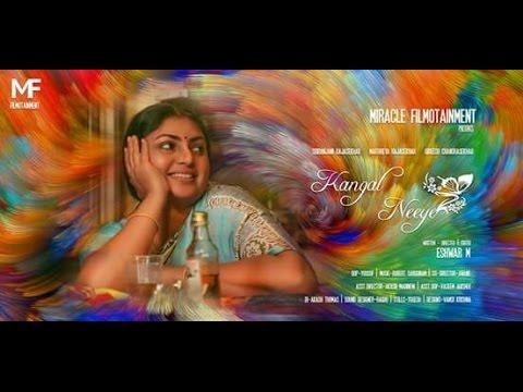 Kangal Neeye  - Tamil  Short Film 2017 || Sri Ranjani | Maithreya | Gireesh
