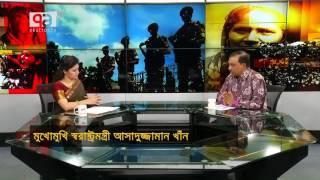 Ekattor Sangjog With Asaduzzaman Khan By Shabnam Azim