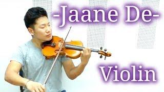 Jaane De Violin Cover Kohei From Tokyo Atif Aslamqarib Qarib Singlle