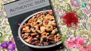 Authentic Iran  -  Adas Polo, Koko Sabzi, Must o  Khyar & Ferni