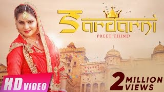 New Punjabi Songs 2016 | Sardarni | Preet Thind | Video [Hd]  | Latest Punjabi Songs 2016