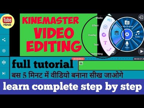 Xxx Mp4 😍Kinemaster Full Video Editing Guide Step By Step In Hindi काइनमास्टर से वीडियो एडिटिंग सीखे 3gp Sex