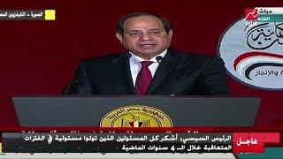رسالة مهمة من الرئيس السيسي للشعب المصري عقب ترشحه للرئاسة