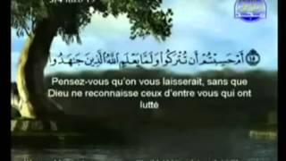 القرآن الكريم - الجزء العاشر - الشريم و السديس