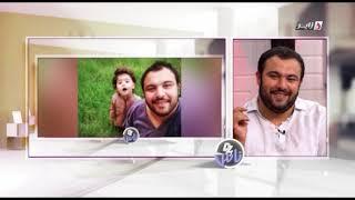 الفنان الكورد عبد الله يتحدث عن عائلته و إبنه