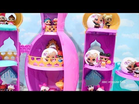 Xxx Mp4 Bonecas LOL Série Glitter COLEÇÃO COMPLETA Brinquedos Shimmer E Shine Brinquedonovelinhas 3gp Sex