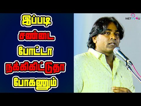 Xxx Mp4 I Feel Ashamed On AAA Producer Fight Vijay Sethupathi Mass Speech Kee Audio Launch Simbu Issue 3gp Sex