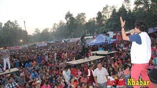 Pramod Kharel Great Performance in Devchuli Mahotsab Nawalparasi kawasoti