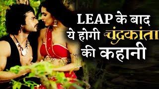 'Chandrakanta' to take a BIG LEAP : Pooja Banerjee to enter the show