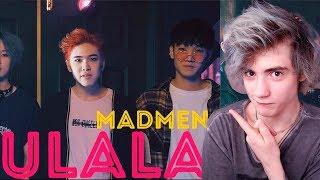 Madmen - Ulala | QpopSalem Реакция | ВПЕРВЫЕ СМОТРЮ Q POP | ЧТО ТАКОЕ Q POP?!