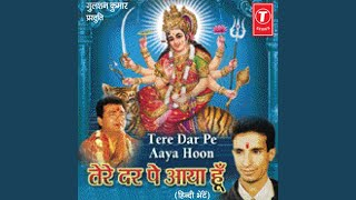 Tere Dar Pe Aaya Hoon