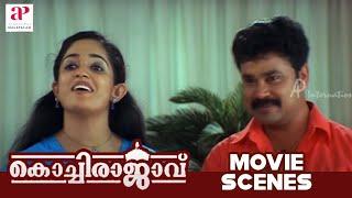 Malayalam Movie | Kochi Rajavu Malayalam Movie | Dileep Gets Beat