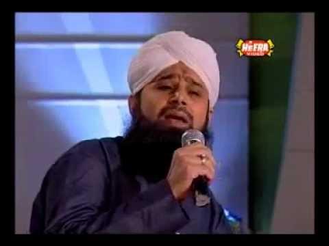 Owais Raza Qadri Main So Jaon Ya Mustafa Kehte Kehte Full Video Naat Album