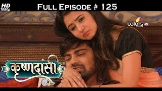 Krishnadasi - 18th July 2016 - कृष्णदासी - Full Episode (HD)