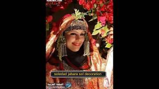 أغنية من التراث اليمني ماما يا ماما وينو حبيبي