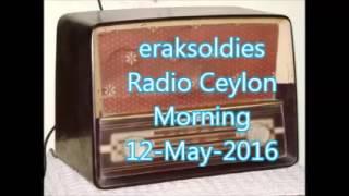 Radio Ceylon 12-05-2016~Thursday Morning~03 Purani Filmon Ka Sangeet - Dard Bhare Naghme