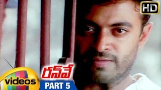 Runway Telugu Full Movie HD | Dileep | Kavya Madhavan | Indrajith | Murali | Part 5 | Mango Videos