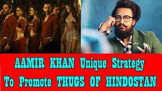 Aamir Khan Unique Strategy To Promote THUGS OF HINDOSTAN