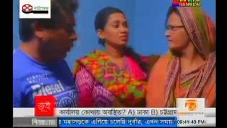 Bangla New Natok Shotru Part 7 (শত্রু) Mosharraf Karim | Shotru Mosharraf Karim Eid Ul Azha 2016