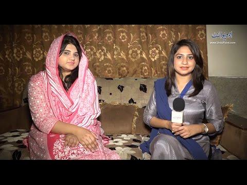 Tissue Paper Sey Petrol Bananey Wali Pakistani Larki Zainab