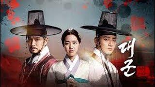 لعشاق التاريخ : الدراما التاريخية الكورية Grand prince ( بدأت هذا الشهر ) !!!